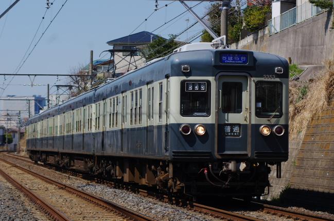 2012年3月27日 京成線 青電 稲毛