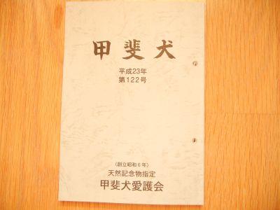 DSCN1205_076.jpg