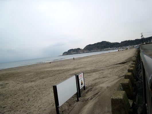 yuigahamaIMG_5836.jpg