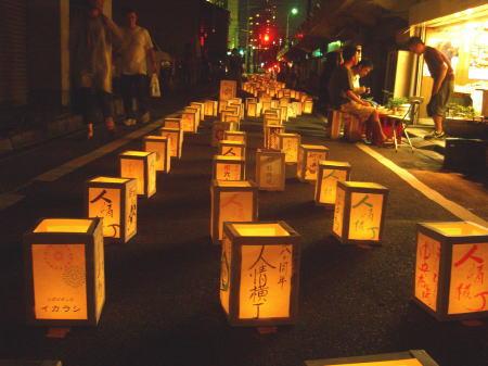 千灯まつり2010