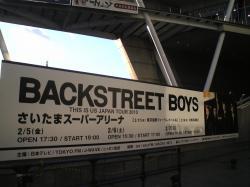 2010.02.06.埼玉スーパーアリーナ