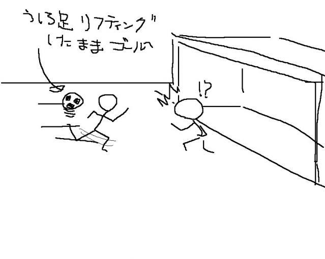 10mai486438.jpg