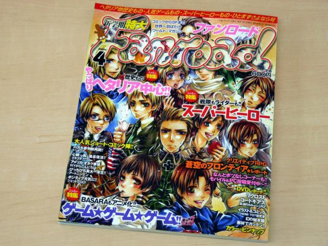 fan_01.jpg