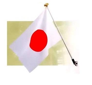 【ミニフラッガー MF2000】 国旗セット ~お正月・祝日・各種イベントなどに~
