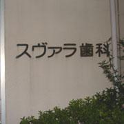 photo293.jpg