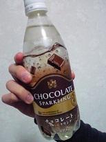チョコ炭酸
