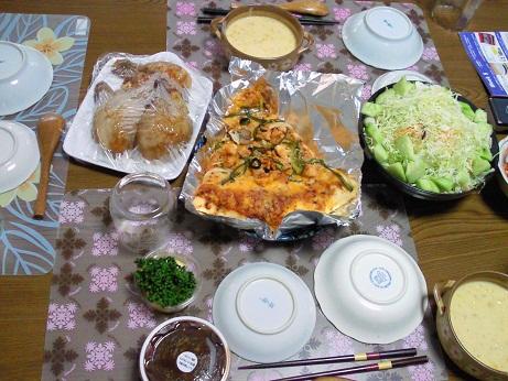 フラ後の夕食