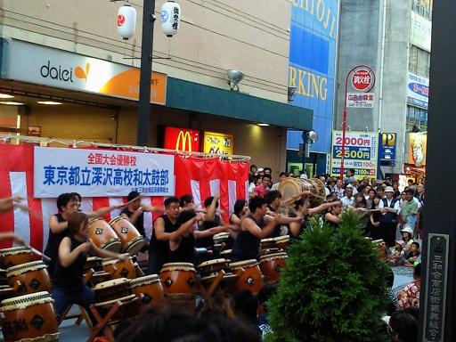 深沢高校 (1)