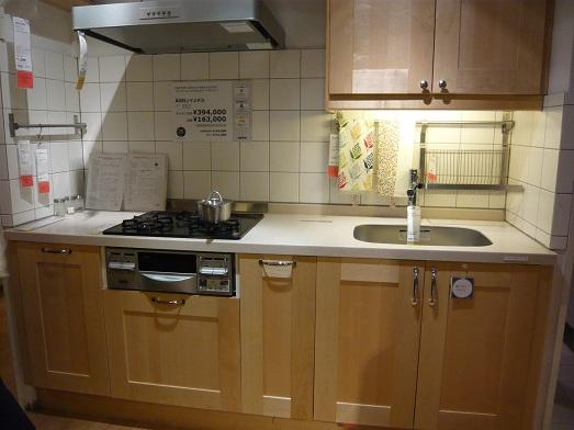 木目キッチン (1)