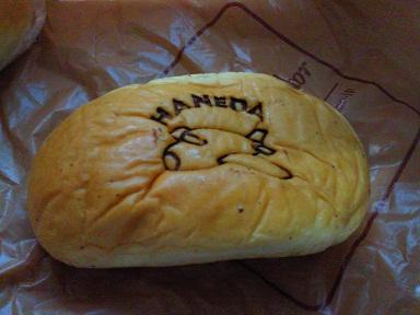 Haneda パン