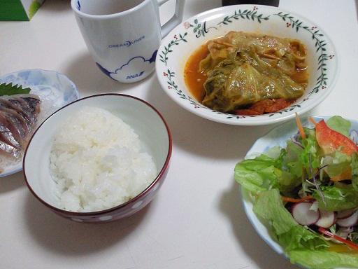 羽田ひとりご飯