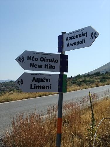 リメニへの道