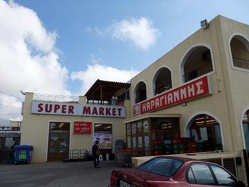 アレオポリのスーパー