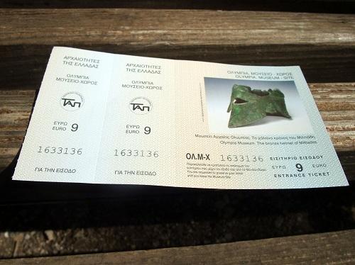 オリンピア遺跡チケット