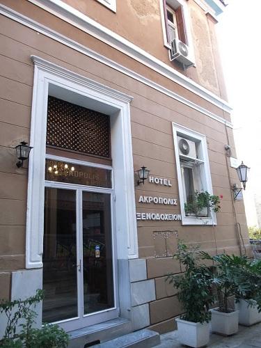 アテネ_アクロポリス・ハウス (2)