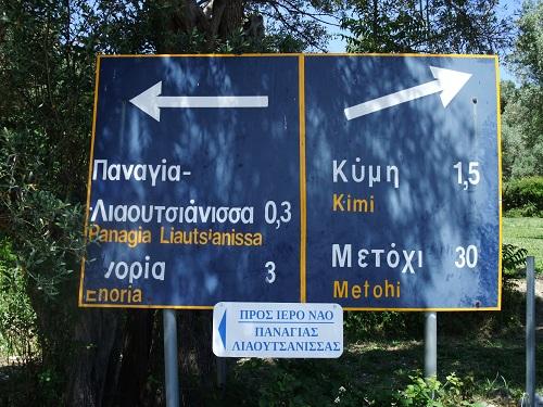 キミ・タウンへの道で (2)