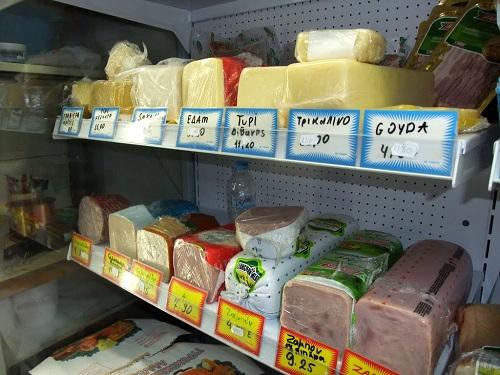 マガジアのスーパー