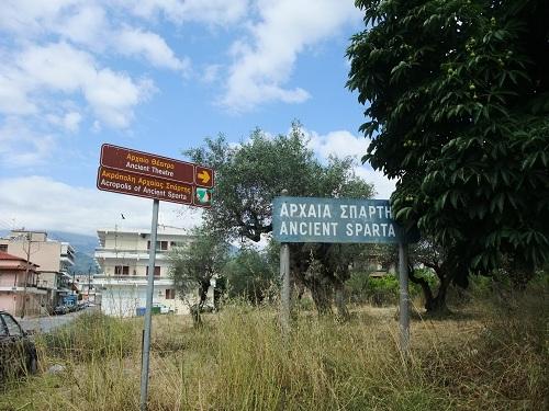 スパルタ遺跡 (2)