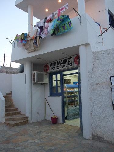 アナフィ_ホラのマーケット