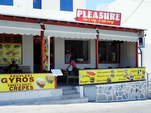 イオス_ホラ「Pleasure」