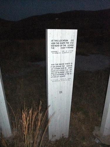 ホメロスの墓 (2)