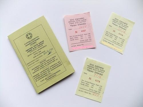 スピレオのカード (2)