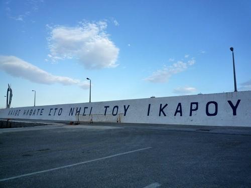 アギオス・キリコスの港 (1)