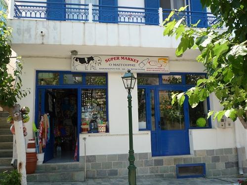 フルニ島のスーパー (2)