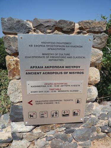 ニシロス_カストロ(アクロポリス)