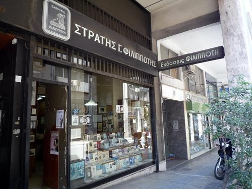 アテネ_ソロノス通り (6)