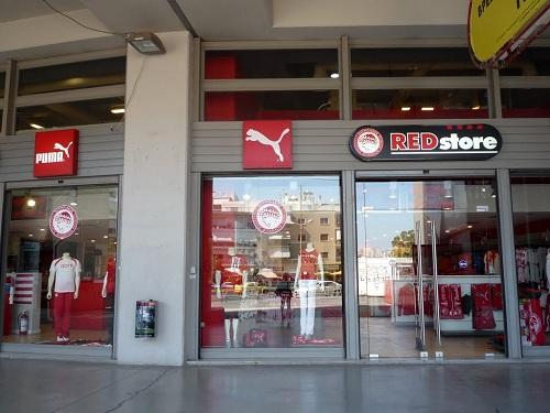 オリンピアコスの「Red Store」 (2)