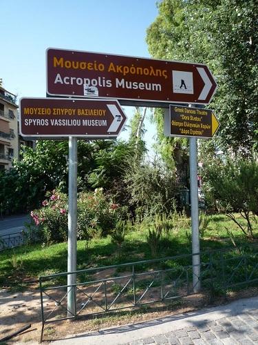 新アクロポリス博物館へ