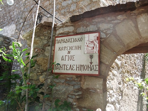 ティロス_パンテレイモナス修道院 (7)