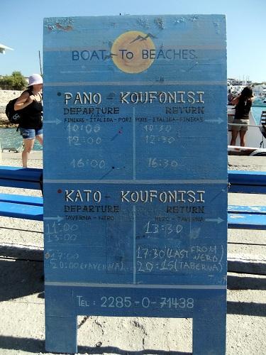 クフォニシ_ボート・ツアーの案内