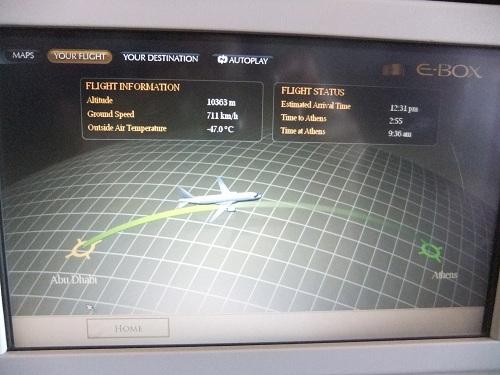 フライト状況をチェック