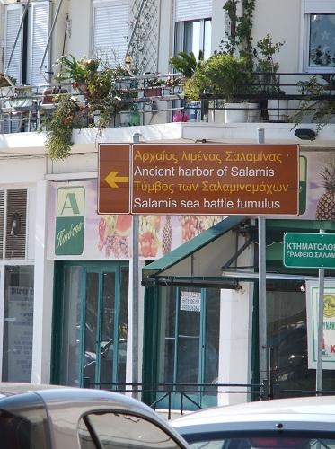 サラミス島 (3)