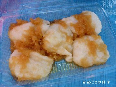 P1080122-mochi.jpg
