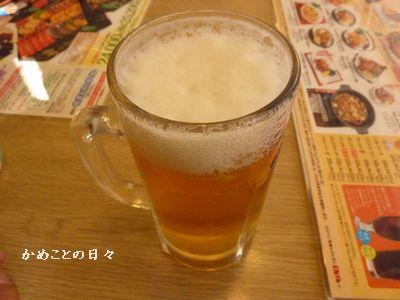 P1080140-beer.jpg