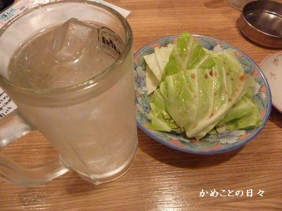 P1090142-sake.jpg