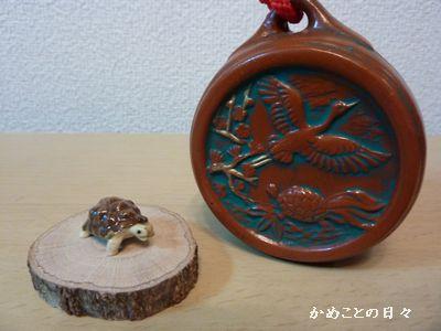 P1090175-suzu.jpg