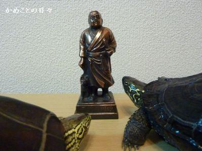 P1090179-saigo.jpg