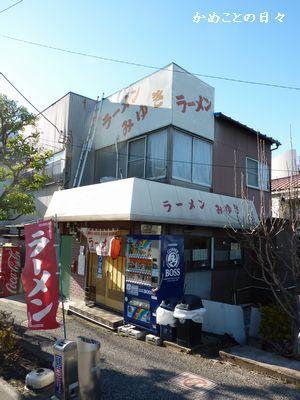 P1100019-miyuki.jpg