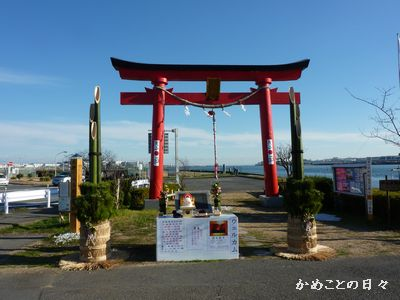 P1110264-torii.jpg