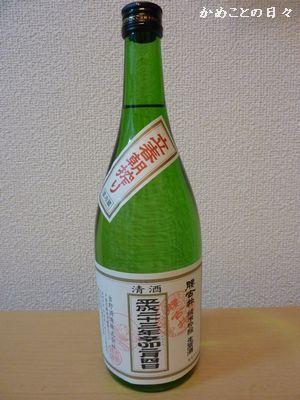 P1130852-sake.jpg