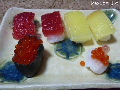 P1130996-sushi.jpg