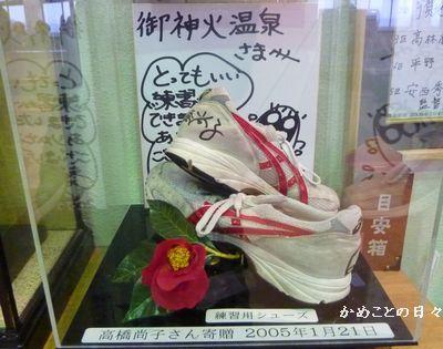 P1150009-naoko.jpg