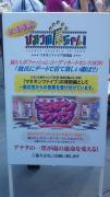 2010072115470000.jpg