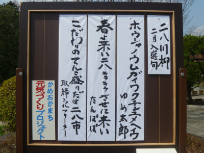 写本 -P1060367