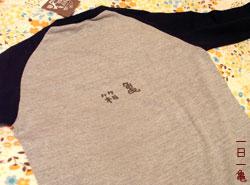 箱亀Tシャツ