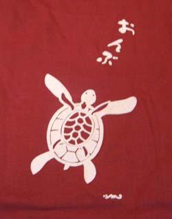 海亀Tシャツ